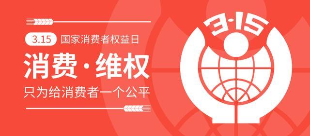 """3.15品牌发布--百万国民票选""""红白啤健""""四大国酒出炉!"""