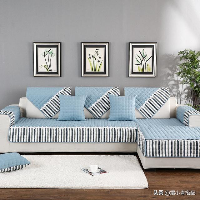 去香港小姨家才知道,客厅都没人铺沙发套!都这样弄,高雅又大气