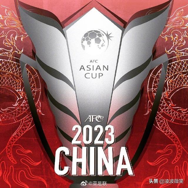 2023亚洲杯承办城市名单延迟出炉,中超升班马城市或成黑马