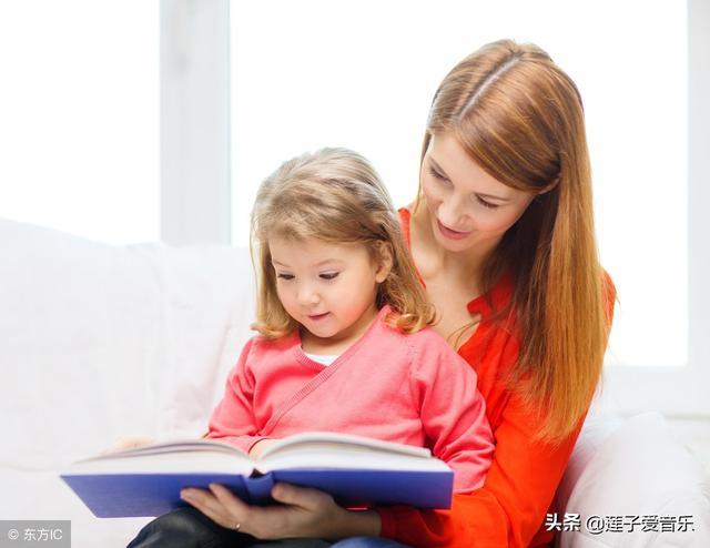 如何抓住语言发展的敏感期发展孩子的语言能力?