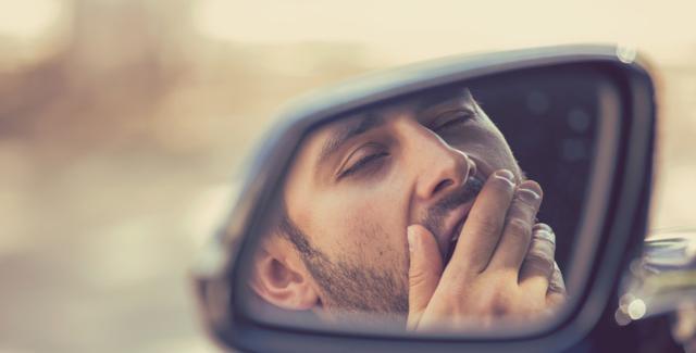 开车犯困怎么办?教你3个方法,一路清醒不瞌睡
