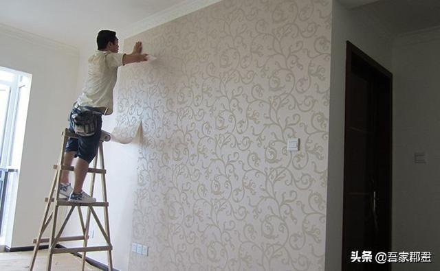 第二套房,坚决不刷白墙,瓷砖也不贴!学这样装,现在知道还不晚