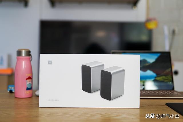 小米首推2.0音箱,无线+无损播放,仅399元!