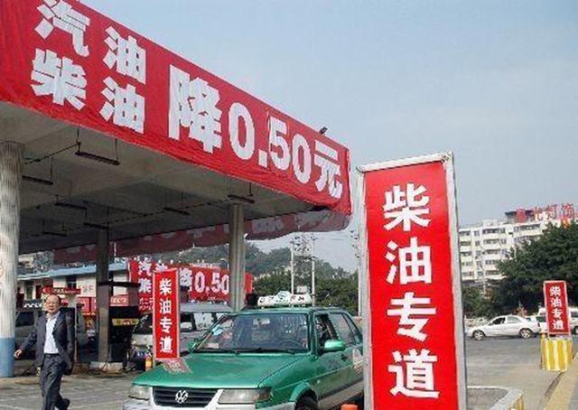 民营加油站老板:别看油价便宜,送赠品和免费洗车,我们照样赚钱