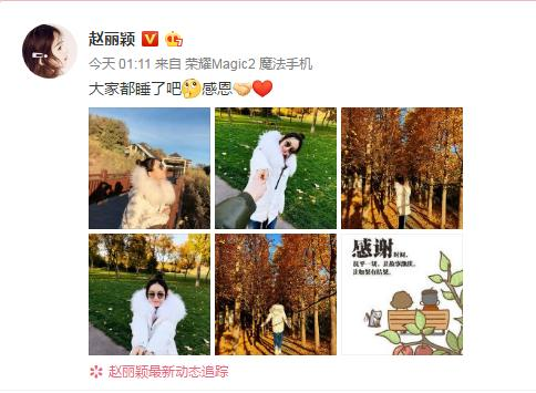 赵丽颖感恩节晒老公视角照:婚姻里的幸福女人,都是少女模样