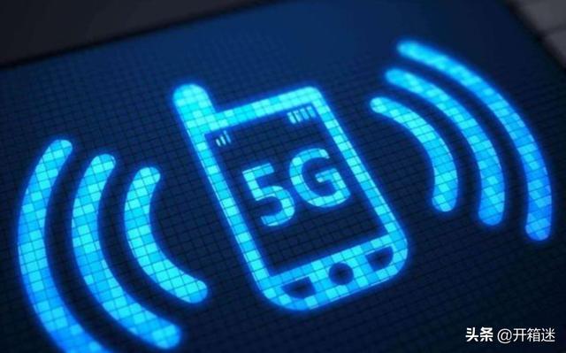 5G手机如何选择,国货之光真不少