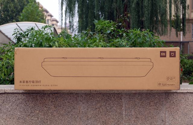 小米生态链推出可联网控制的Yeelight初心Pro吸顶灯套装,真智能